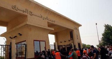 فتح معبر رفح بين مصر وقطاع عزة لليوم الثانى على التوالى