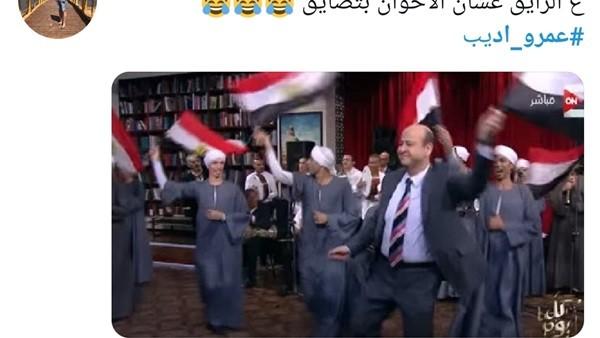 على الرايق في دقايق .. عمرو أديب ينصب للإخوان فخا ويفضح عدم مهنيتهم والسر 19011 .. شاهد