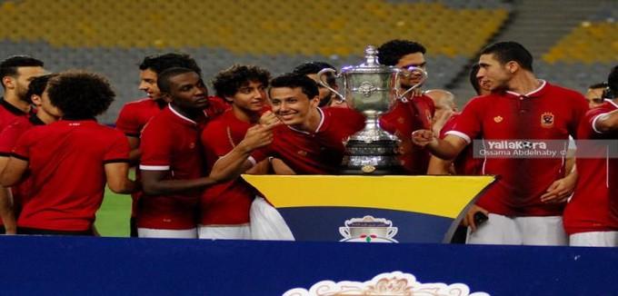 اتحاد الكرة يعلن مواعيد مواجهات دور الـ32 لكأس مصر