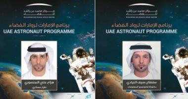 محمد بن راشد يعلن أسماء أول رائدى فضاء عرب للمحطة الدولية