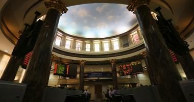 ارتفاع إجمالى قيمة التداول بالبورصة إلى 28.4 مليار جنيه خلال شهر نوفمبر