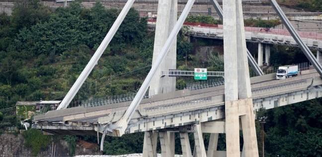 """استغرق بنائه 4 أعوام.. 7 معلومات عن جسر """"جنوة"""" الإيطالي المنهار"""