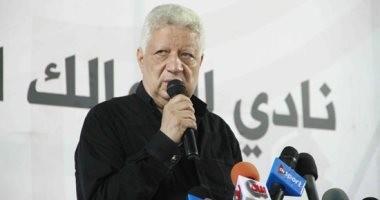 مرتضى منصور: الحكام وجروس والجدول سبب خسارة الزمالك للدورى
