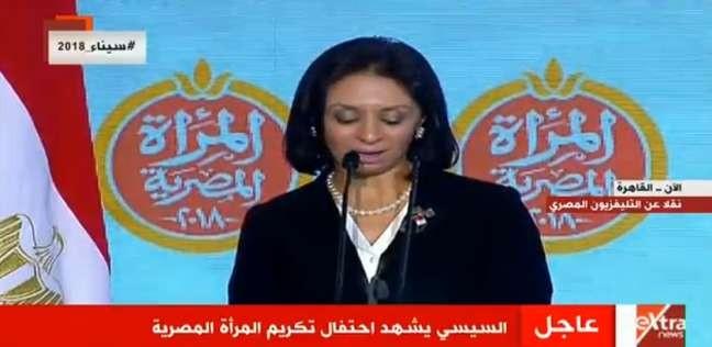 مايا مرسي: السيدة المصرية خط الدفاع الثالث للوطن وصمام الأمان