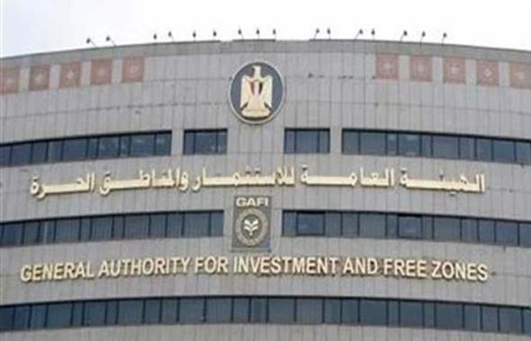 الهيئة العامة للاستثمار: تأسيس 282 شركة خلال أسبوع