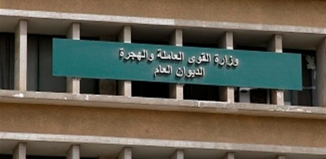 30 يونيو إجازة بأجر للعاملين في القطاع الخاص