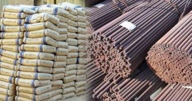 """""""الصناعات المعدنية"""": استيراد 30 ألف طن حديد سعودى وفى انتظار 60 ألف أخرين"""