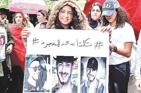 فنانون مغاربة يتضامنون مع «لمجرد» أمام القنصلية الفرنسية