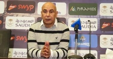 حسام حسن: مباراة الزمالك تعبر عن حال الكرة المصرية..و فرج عامر يحدد مصير عرض السنغال
