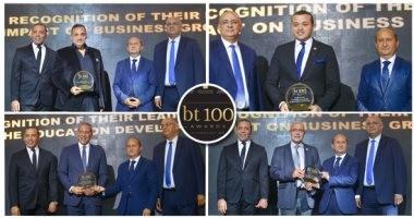 Business Today تكرم قادة رجال الأعمال والاستثمار فى مصر