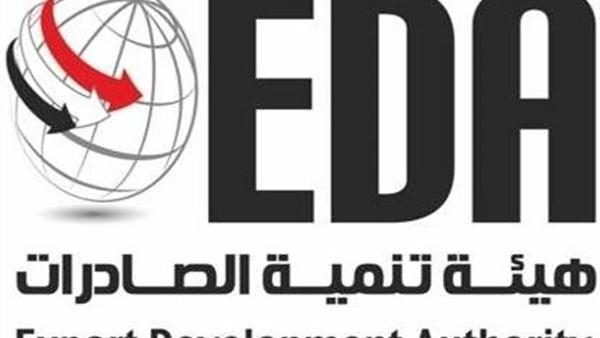 «تنمية الصادرات»: 40 مليون جنيه تكلفة الجناح المصري بمعرض «جلفود»