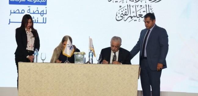 """""""نهضة مصر"""" توقع بروتوكولي تعاون مع """"التعليم"""" و""""الهجرة"""" بعيدها الـ""""80"""""""