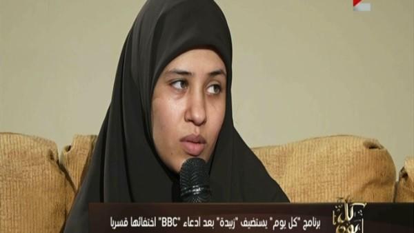 فتاة الـ«BBC»: لم أتعرض للتعذيب أو الصعق بالكهرباء خلال وجودي فى سجن القناطر ..فيديو