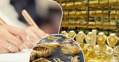 أسعار الذهب اليوم الجمعة 20-9-2019 فى مصر