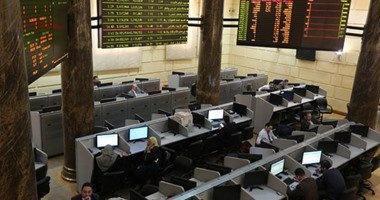 حصاد أخبار البورصة المصرية اليوم الثلاثاء 1-11-2016