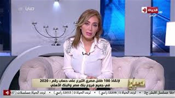 شاهد.. ماذا قالت ريهام سعيد قبل توقف برنامج صبايا على قناة الحياة
