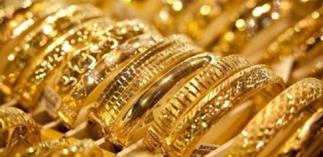 تراجع طفيف في أسعار الذهب اليوم.. وعيار 21 يسجل 722 جنيها