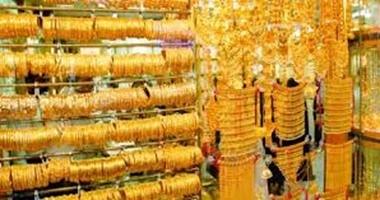 أسعار الذهب ترتفع 3 جنيهات أول يوم فى رمضان وعيار 21 بـ613 جنيها للجرام