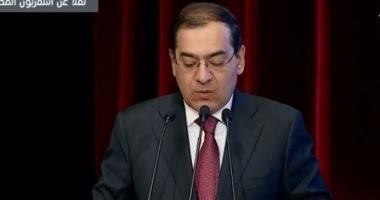وزير البترول يفتتح المؤتمر الثانى للتميز فى عمليات البحث والاستكشاف