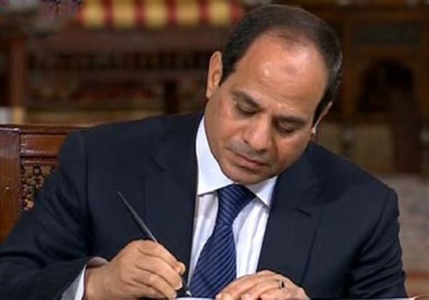 فيديو.. «الرئاسة»: مصر كانت على وشك الانهيار إذا لم تتخذ إجراءات الإصلاح الاقتصادي