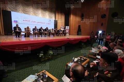 «ثورة أمهات مصر»: 70% من حوار «التعليم» خصص لشرح إنجازات الوزارة