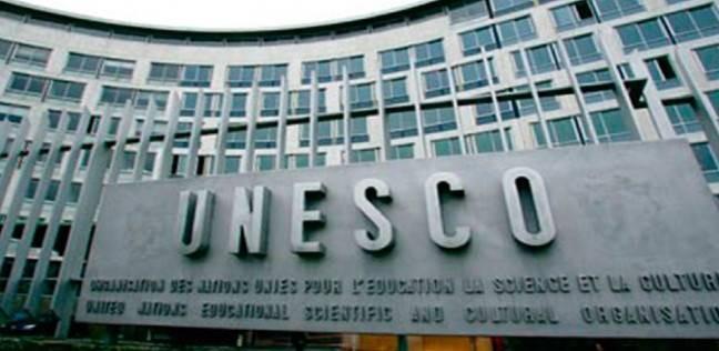 إعادة انتخاب مصر لعضوية المجلس التنفيذي لليونسكو