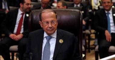 الرئيس اللبنانى : الوضع الإقتصادى فى لبنان ليس قادرا على تجهيز الجيش