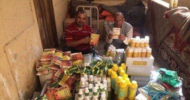 ضبط 5500 كيلو ملح طعام وجبنة موتزاريلا غير مطابقين للمواصفات فى البحيرة