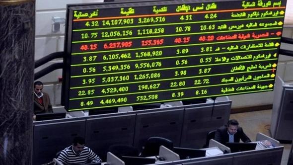 البورصة تربح 9.3 مليار جنيه بختام تعاملات اليوم.. واستقرار المؤشرات في المنطقة الخضراء