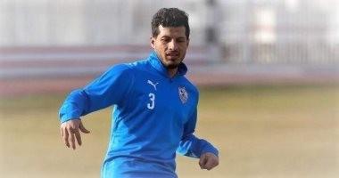 طارق حامد يغيب عن الزمالك أمام الاتحاد السكندرى فى انطلاق الدورى