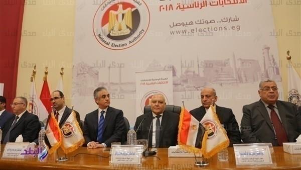 الوطنية للانتخابات: إعلان القائمة النهائية لمرشحيّ الرئاسة غدا