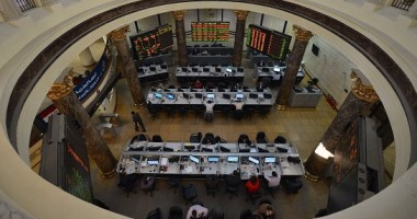 """البورصة: تراجع رصيد شهادات إيداع """"البنك التجارى"""" وارتفاع هيرميس"""
