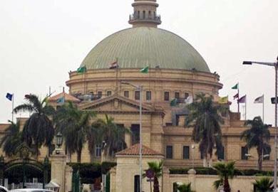 غدا.. «الأعلى للجامعات» يحسم خريطة الانتخابات الطلابية