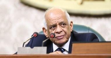 على عبد العال يغادر على رأس وفد إلى صربيا لإلقاء كلمة فى البرلمان الصربى