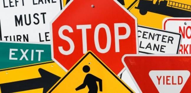 3 بنود ربما تحد من حوادث الطرق في قانون المرور الجديد