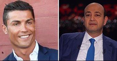 """بالفيديو.. """"كريستيانو رونالدو"""" ضيف عمرو أديب على شاشة ON E قريبا"""