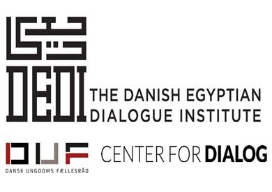 «المعهد الدنماركي المصري للحوار» يشارك بقمة موريس الثقافية 2018