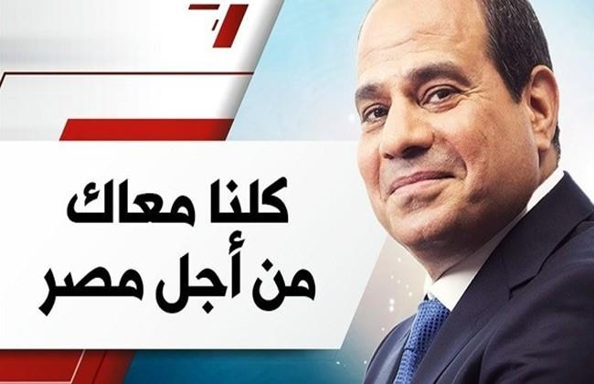 """غدا.. مؤتمر شعبي في عابدين لدعم الرئيس """"السيسي"""""""