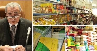 وزارة التموين تناشد المواطنين أصحاب البطاقات التموينية تصحيح أخطاء البيانات