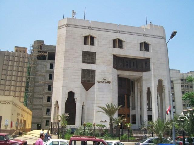 الإفتاء: الأربعاء أول أيام عيد الفطر المبارك