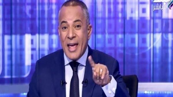 أحمد موسى يزف بشرى سارة للمصريين خلال كأس الأمم الأفريقية