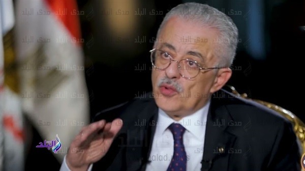 طارق شوقي: بنك المعرفة سيحسن تصنيف مصر عالميًا من حيث التعليم