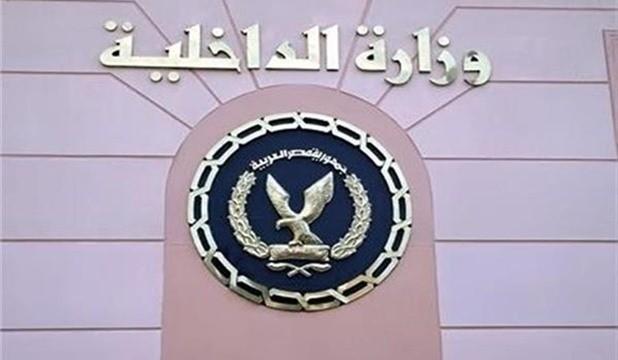 بالصور.. الداخلية تثأر لشهدائها.. مقتل 14 عنصرا إرهابيا بالعريش