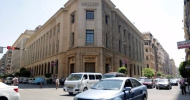 رصيد ذهب الاحتياطى الأجنبى لمصر يسجل 2.5 مليار دولار نهاية أغسطس الماضى