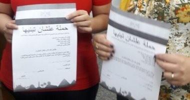 """مواطنون يوقعون 3 آلاف و600 استمارة لحملة """"علشان تبنيها"""" بالبحر الأحمر"""