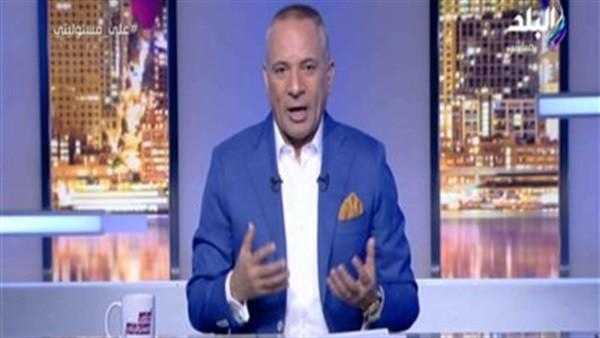 أحمد موسى: الشرق الإرهابية سرقت مسلسل كفر دلهاب المعارض للإخوان وعرضته على شاشتها