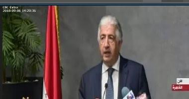 """مدير المؤسسة الدولية الإسلامية يعلن توقيع اتفاقية مع """"التموين"""" بمليار دولار"""