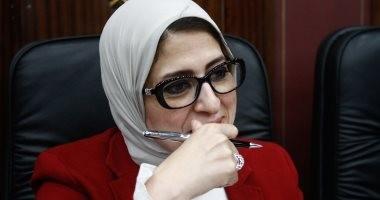 وزيرة الصحة تبدى استياءها من نسب تنفيذ الأعمال الإنشائية بمستشفى بورفؤاد العام