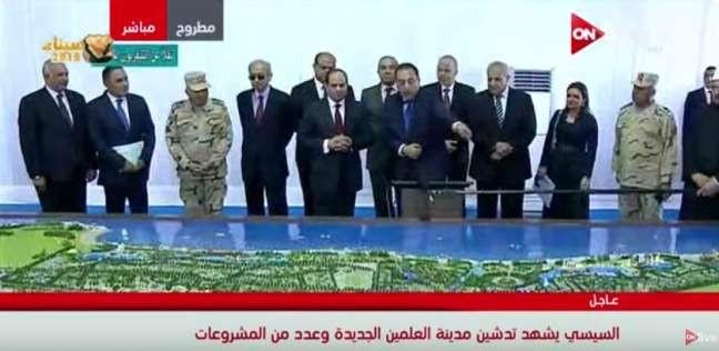 السيسي يستمع لشرح وزير الإسكان حول مخطط مدينة العلمين الجديدة