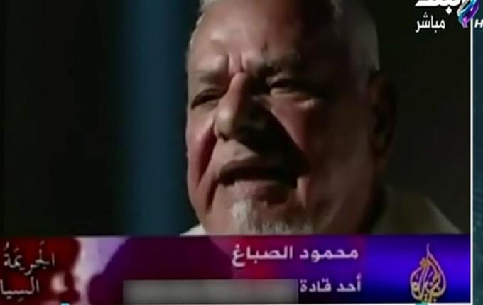 """شاهد.. فيلم قناة الجزيرة المحذوف عن """"إجرام الإخوان"""""""